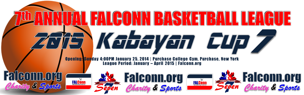 2015_falconn_basketball_banner-1024X320.png